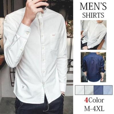 メンズシャツ長袖シャツカジュアルシャツ白シャツワイシャツトップス無地ビジネスアウタースリム通勤通学シンプル