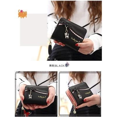 女の子 財布 猫 ミニ財布かわいい 財布 こども 女の子 キッズ 二つ折り財布 ウォレット ラウンドお札財布 猫 小銭入れ コンパクト 短財