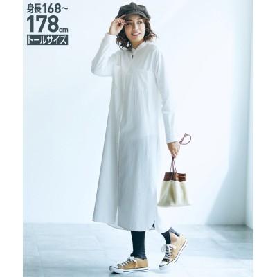 トールサイズ バンドカラーシャツワンピース 【高身長・長身】ロング・マキシワンピース, tall  size, Dress