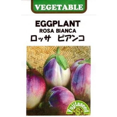 【輸入種子】イタリアナス ロッサビアンコ 藤田種子のタネ