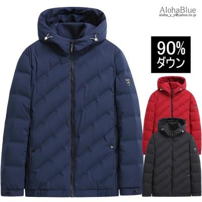 ジャケット メンズ ダウンジャケット ダウンコート フード付き ブルゾン ジャンパー コート アウター 30代 40代 50代 ファッション