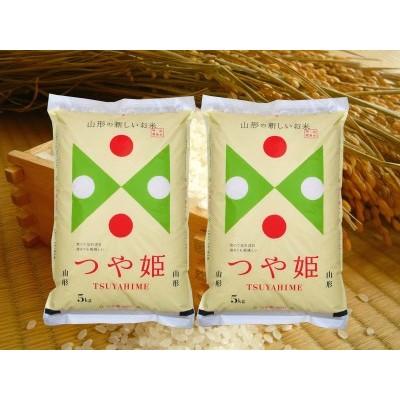 SA0804 令和2年産【精米】つや姫 10kg(5kg×2袋) JS