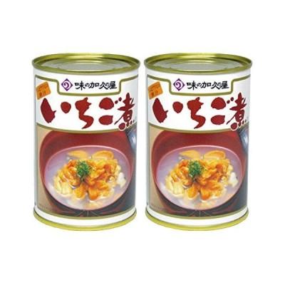 味の加久の屋 いちご煮 415g×2缶