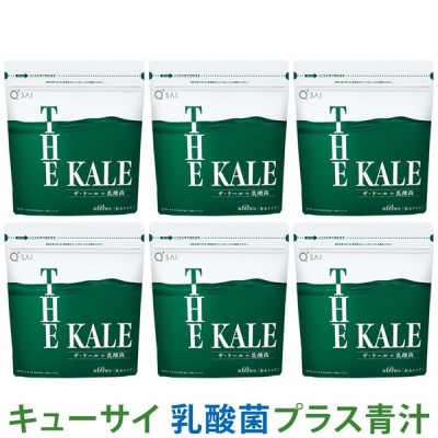 キューサイ 青汁 乳酸菌プラス ザ・ケール 乳酸菌 420g 6袋まとめ買い おまけ付き