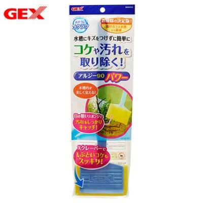 GEX おそうじラクラク アルジー90パワー 関東当日便
