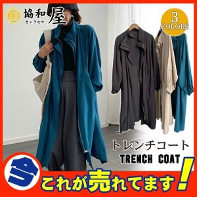 トレンチコート レディース スプリングコート 春コート ロングコート アウター フォーマル 薄手 可愛い 春 秋 大きいサイズ