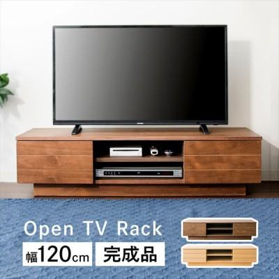 オープンテレビ台≪幅120cm≫ T-OTV-120 全2色