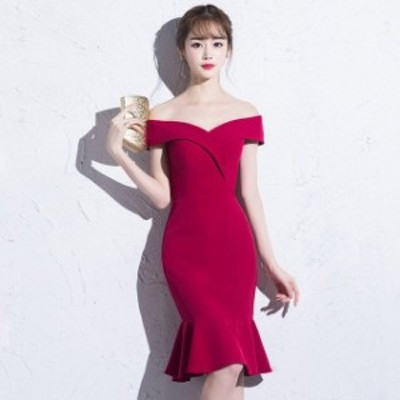 ワイン赤 マーメイドドレス ボートネック オフショルダー フレア 結婚式ドレス Vネック ゲストドレス 膝丈 20代 30代 イブニングドレス
