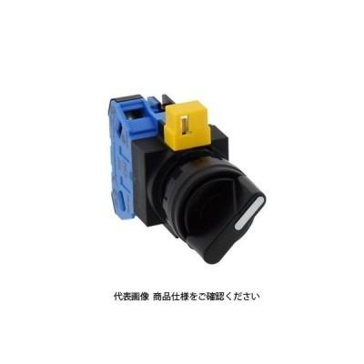 IDEC(アイデック) φ22 HWシリーズ セレクタスイッチ 黒 HW1S-2T10-MAU 1セット(2個:1個×2)(直送品)