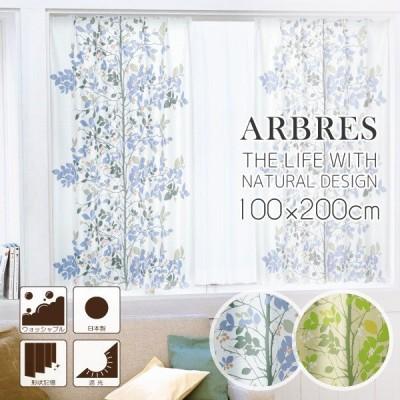 カーテン ドレープカーテン 繊細にトレースされた木のモチーフが美しい ARBRES 100×200cm (2枚組) 日本製 2級遮光 洗える 形状記憶加工 北欧系