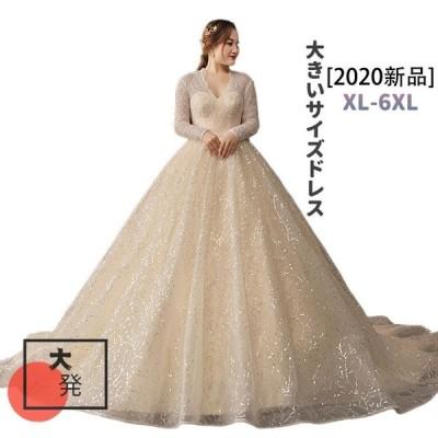ウエディングドレス 可愛い花嫁ドレス 大きいサイズ 体型カバー 結婚式ドレス 二次会 前撮り 編み上げ ぽっちゃり 披露宴 贅沢