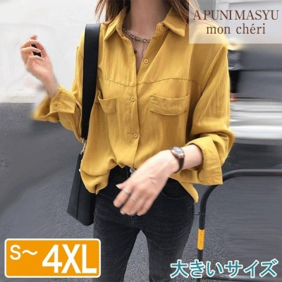 大きいサイズ  レディース カラー ワイシャツ S〜4XL LL 2L 3L 4L5L 秋冬 トップス ブラウス