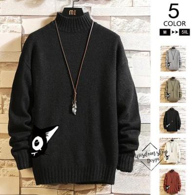 ニットセーター メンズ セーター ニット 猫柄 ケーブルニット モックネック 長袖 トップス ルームウェア