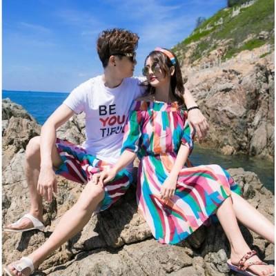 【ホワイトデー】レディース メンズ ペアルックペア 恋人 ご夫婦 膝丈 ワンピース ドレス tシャツ パンツ 半袖お揃い 旅行 海 海水浴 日常用 プレゼント 撮影