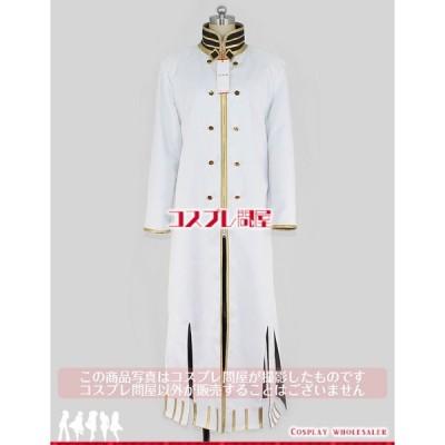 Re:ゼロから始める異世界生活 レグルス・コルニアス コスプレ衣装