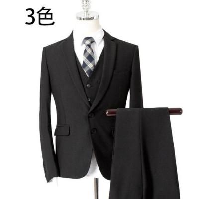 【セール】ビジネススーツ メンズ スリーピーススーツ3ピーススーツ WE 3点スーツセットアップ  スーツセット セットアップ 細身 紳士服 結