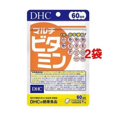DHC マルチビタミン 60日分 ( 60粒*2コセット )/ DHC サプリメント