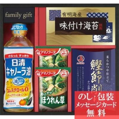 [ 46%OFF ]   日清キャノーラ & 食卓バラエティセット     NS-20C   [ 醤油 だし 油 オイル 焼海苔 詰合せ ギフト セット ] 結婚 出産