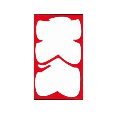 【ネコポス対応〇】今村紙工 五円型封筒 大入 10P【TN-063】