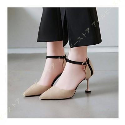 パンプス レディース ストラップ ポインテッドトゥ ピンヒール サンダル ファッション 通勤 可愛い 大きいサイズ ファッション 歩きやすい 履きやすい 美脚