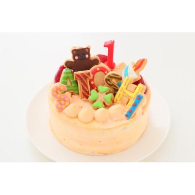 ファーストバースデーケーキ アイシング人参クリームデコレーション(クマ) 4号 12cm