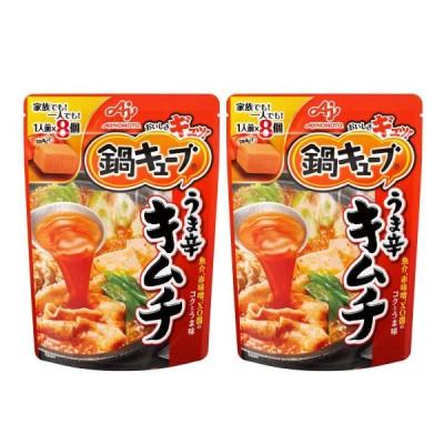味の素 鍋キューブ うま辛キムチ  2袋