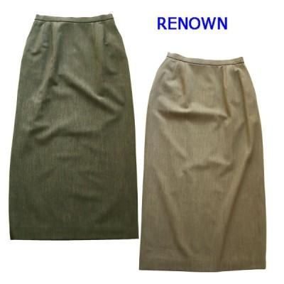 秋冬春 ロングタイトスカート ベージュ11・13号 グレー7号 着丈82 レナウン RENOWN レディースファッション ミセス