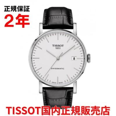 TISSOT ティソ チソット エブリタイム スイスマティック 40mm メンズ 腕時計 自動巻き T109.407.16.031.00 国内正規品