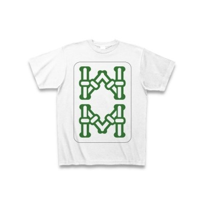 麻雀牌 八索 パーソウ <索子 パッソウ>黒縁枠ロゴ Tシャツ(ホワイト)