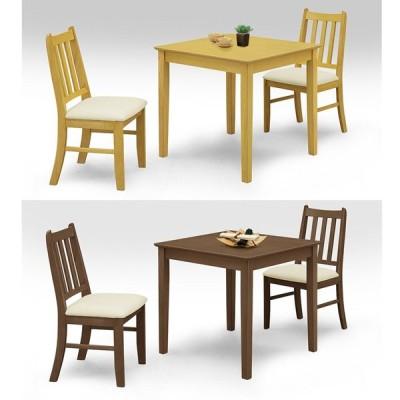 ダイニングテーブルセット 3点セット 2人掛け 2人用 ブラウン ナチュラル 木製 北欧風
