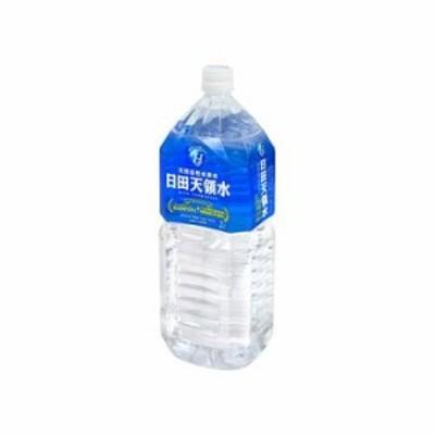 日田天領水  2L  x  10個