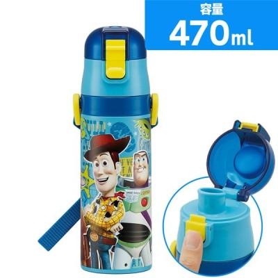 トイストーリー 水筒 直飲み ステンレスボトル 470ml 保冷専用