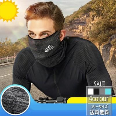 日焼けマスク 夏用 フェイスカバー  フェイスマスク 日焼け防止 UVカット ひんやり スポーツマスク ネックガード マスク 花粉対策 飛沫感染対策 送料無料
