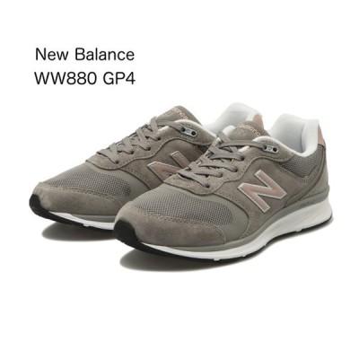 New Balance WW880 GP4 スニーカー シューズ 散歩 ウォーキング カジュアル ファッション 健康 ハイキング トレッキング 旅行 トラベル