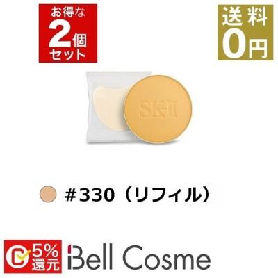 SK2 COLOR クリア ビューティ パウダー ファンデーション #330(リフィル) 9.5g x 2 (パウダ... プレゼント コスメ
