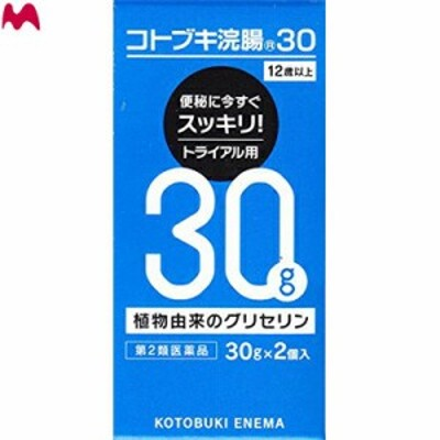 ムネ製薬 コトブキ浣腸30 30g×2個 (第2類医薬品)