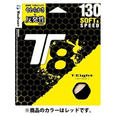 T8 130 レッド toalson(トアルソン) テニスコウシキ ガツト (7413010r)