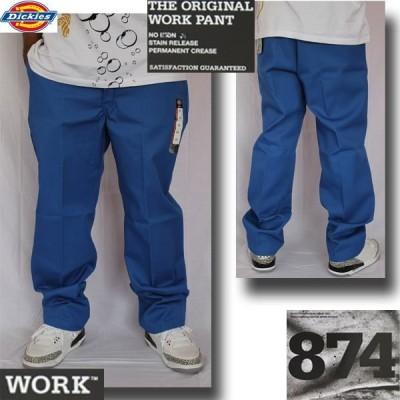 ディッキーズ ワークパンツ DICKIES WORK PANTS 874 青 ブルー メンズ メンズ チノパンツ US規格 USAモデル アメリカ●dkp16