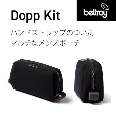 ポーチ ブランド メンズ おしゃれ 小物入れ 人気 電子機器 Bellroy Dopp Kit ベルロイ ドップキット