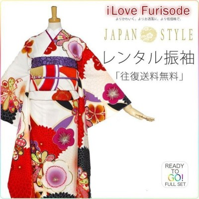 画像の帯がセットになる JAPAN STYLE ブランド レンタル 振袖 フルセット 貸衣装  フリーサイズ 古典 クリーム 伝統柄系 No.1468