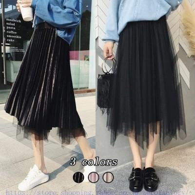 プリーツスカートチュールスカート秋冬フレアスカート両面使えるレディースAラインハイウエストロングスカートボトムス20代30代