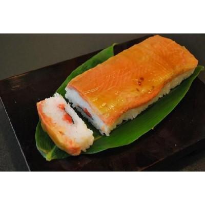 マスの押し寿司