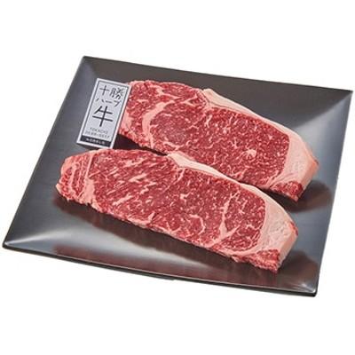 十勝ハーブ牛 サーロインステーキ用 400g(200g×2)