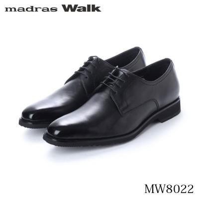 マドラスウォーク madras Walk メンズ ビジネスシューズ ゴアテックス ビジネスシューズ MW8022 GORE-TEX MADMW8022 国内正規品