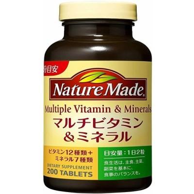 大塚製薬 ネイチャーメイド マルチビタミン&ミネラル 200粒 100日分