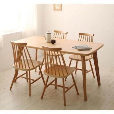 ダイニング5点セット テーブル幅150、チェア×4 セット 天然木ウィンザーチェアダイニング Cocon ココン ダイニングテーブルセット