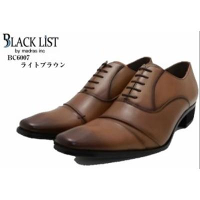 [madras BLACK LIST] by MADRAS BC6007 ブラックリスト【半額】ロングノーズドレス トラッド ビジネスシューズ 本革