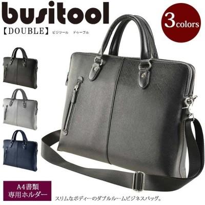 【送料無料】 BUSITOOL(ビジツール) 角シボ型押し合皮 薄マチビジネスブリーフ