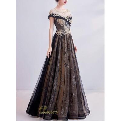 ウェディングドレス 演奏会 二次会 美品 発表会 結婚式 ブライダル 大きいサイズ 豪華 キラキラ パーティー 花嫁 イブニングドレス