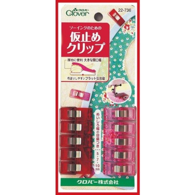 Clover 仮止めクリップ 22-736